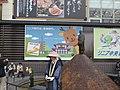 近鉄奈良駅 - panoramio (2).jpg