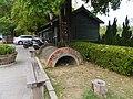 防空洞 Bomb shelter - panoramio.jpg