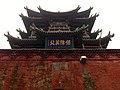 霍州鐘樓 - panoramio.jpg