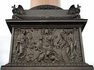 (R) Барельеф на пьедестале Александровской колонны.jpg