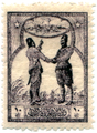001 ott stamp.png