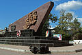 0118-monument marines.jpg