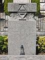 012 Cementiri del Vendrell, tomba de Pau Casals.jpg
