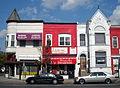 1100 - 1104 H Street, N.E..JPG
