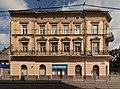 11 Prospekt Svobody, Lviv (09).jpg