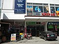 130Santa Maria San Jose del Monte, Bulacan Roads 25.jpg