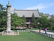 13 Peking University.jpg