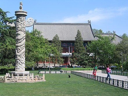 Beijing's Peking University, one of the top-ranked universities in China 13 Peking University.jpg