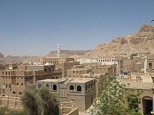 Tarim, Yemen - Overview