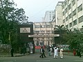 16122009 Bangabandhu Sheikh Mujib Medical UniversitY photo Ranadipam Basu.jpg