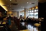 171104 Hanamaki Airport Hanamaki Iwate pref Japan06n.jpg