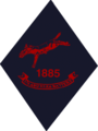 176 (Abu Klea) Battery Royal Artillery emblem.png