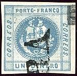 1859 1d blue Peru linear Mi6a Yv4.jpg