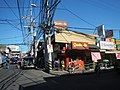 185Novaliches, Quezon City Barangays Landmarks 11.jpg