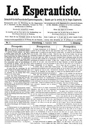 La Esperantisto - The first edition of La Esperantisto, published on September 1, 1889