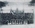 1902漳州府中学堂官师合影.jpeg