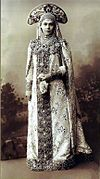 1903 ball - Xenia Alex. 01.jpg