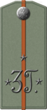 1914gus03-pf11.png