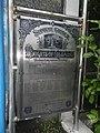 192Tondo, Manila 29.jpg