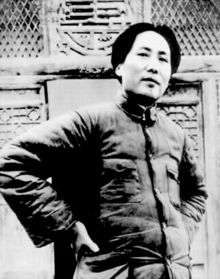 1946 Mao in Yan'an3.jpg