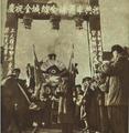 1952-12 长春铁路金城线通车.png