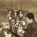 1953-01 1953年木偶戏2.png