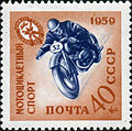 1959 CPA 2373.jpg