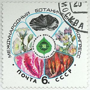 International Botanical Congress - Postage stamp for the 1975 congress
