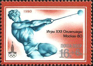 Athletics at the 1980 Summer Olympics – Mens hammer throw Olympic athletics event