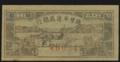 1 Chiao - Shaan Gan Ning Bianky Inxang (1941).png