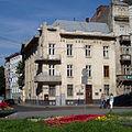 1 Saksahanskoho Street, Lviv (01).jpg