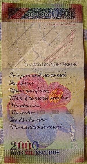 Cape Verdean escudo - 2000 CVE bill issued in 2006