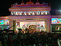 2009 Shri Shyam Bhajan Amritvarsha Hyderabad4.JPG
