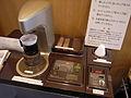200 yen Coffee vending machine in the museum Tottori 2007.jpg