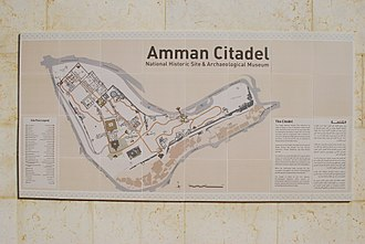 Amman Citadel - Site map