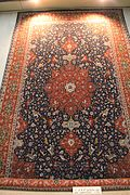 2011 Carpet Museum of Iran Tehran 6224103516.jpg