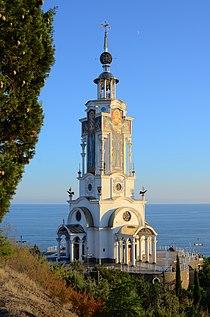 2013. Крым 516.jpg