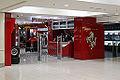 2014-11-20 Sandton City Shopping Center anagoria.JPG