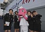 2015.10.19. 2015대한민국해군 관함식 2차 해상사열 및 훈련시범 (22125255750).jpg