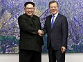 2018 inter-Korean summit 01 (cropped).jpg