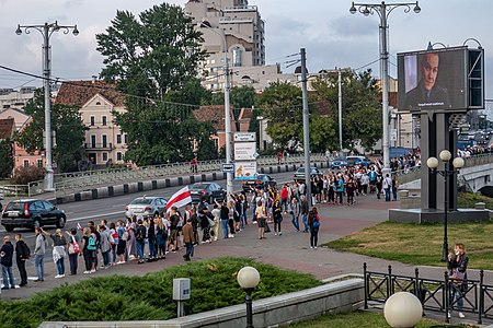 "Line of protest against violence (""Never again"") from Kurapaty memorial to Akrestsina detention centre, Minsk, 21 August 2020 Belarusian protests -- Minsk, 21 August p0045.jpg"