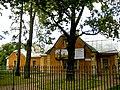 2131. Peterhof. New Farm.jpg