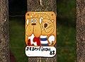 23.8.15 2 Walk from Vodnany to Malovice 13 (20835174671).jpg