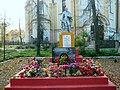 2925. Любань. Братская могила советских воинов.jpg