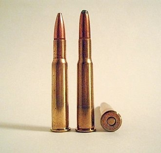 .30-40 Krag - Image: 30 40 Krag cartridges