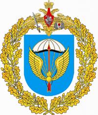 31ОДШБр.png