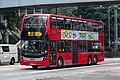 3ATENU171 at Admiralty Station, Queensway (20190503083757).jpg