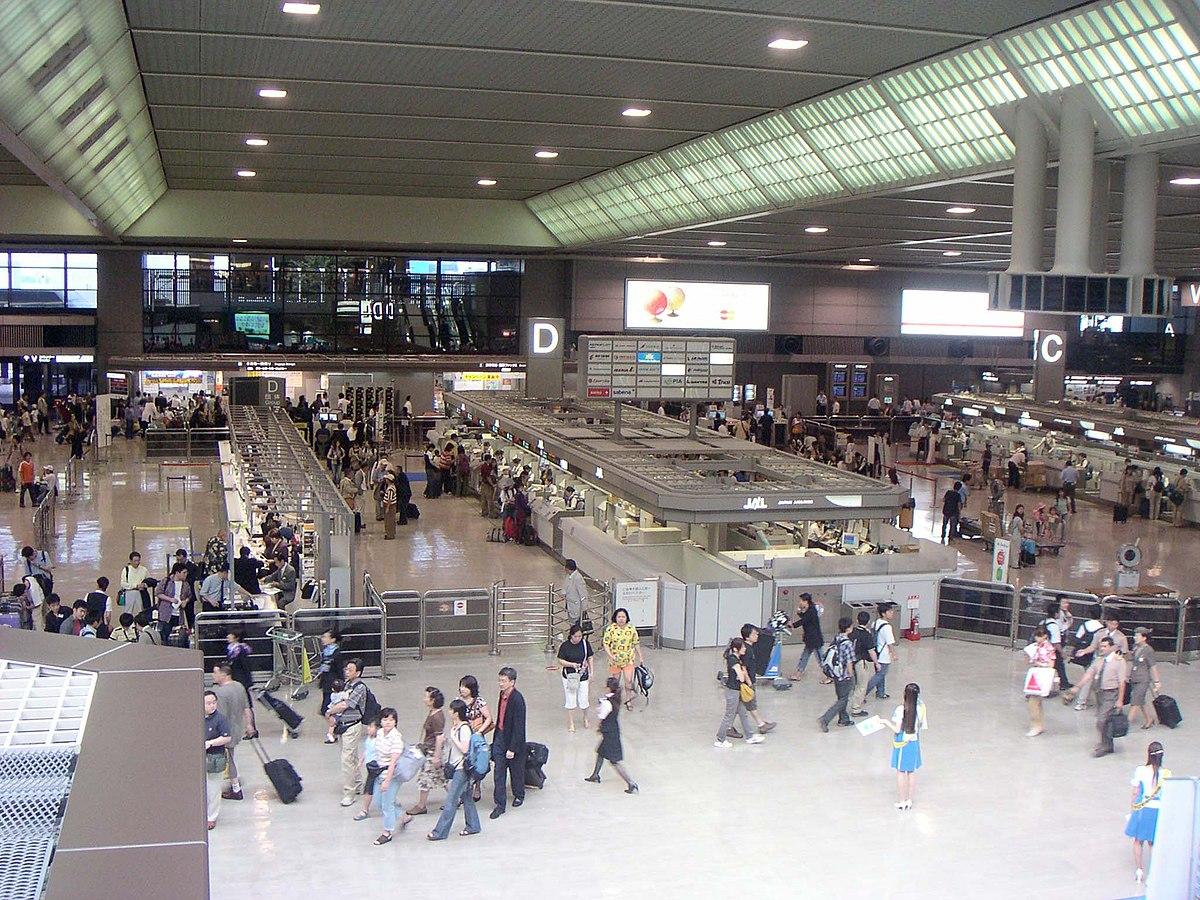 Aeroporto Tokyo : Tokyo wikivoyage guida turistica di viaggio