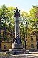 46-101-4074 Lviv DSC 9796.jpg