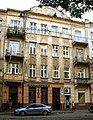 47а Bandery Street, Lviv (01).jpg